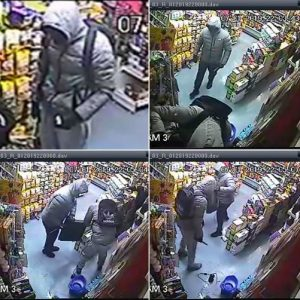 CCTV images of the incident